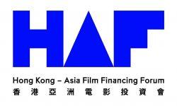 香港亚洲电影投资会将延期举行