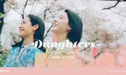 三吉彩花新片《女儿们》首曝预告