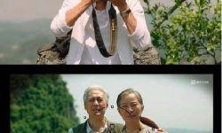 《隐秘的角落》拍摄花絮曝光,张东升推父母下山!