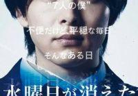 日本电影宣布将参加上海电影节