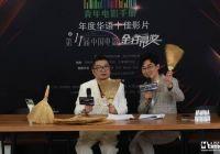 """程青松:""""拍出烂片,才是跟中国观众过不去"""""""