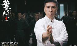 甄子丹将主演好莱坞犯罪惊悚片《黄金帝国》