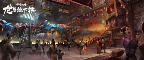 《哪吒传奇·龙与地下铁》曝光一组概念设计图,龙族为摆脱束缚,决定对人类进行复仇