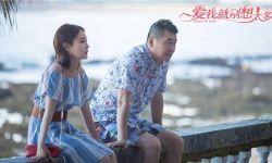 中国影视行业迈向产业化 影视编剧如何有效创新?