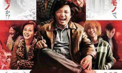 《我不是药神》日本重新定档,将于10月16日上映