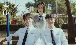 《想见你》登陆日本,改名《穿越时空的爱》