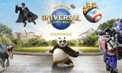 北京环球影城主体结构完工!有望明年上半年开园