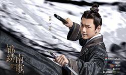 《锦绣南歌》热播,李鹤成为国民好哥哥