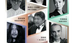 上海电影节公布大师班嘉宾名单
