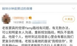 玲花回应点赞diss徐明朝微博:跟大家一样在线吃瓜