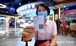 华夏电影发400万张观影券,邀医护人员及学子观影