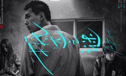 电影《抵达之谜》定档,用最真实的青春助力影院复工