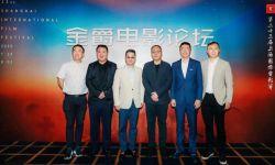 上海电影节和First青年影展低调开幕