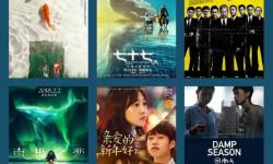 第十届北京国际电影节8月22日开幕
