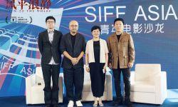 电影《风平浪静》监制黄渤主演宋佳出席上海国际电影节