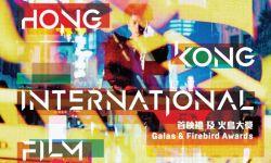 """香港国际电影节将继续评选""""火鸟大奖""""四项竞赛"""