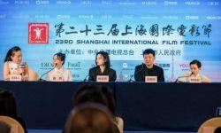 上海国际电影节亚洲新人奖入选影片《落地生》今日放映