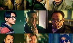 贾樟柯监制传喜讯,《不止不休》入围多伦多电影节