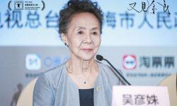《又见奈良》于7月31日在上海举行全球首映