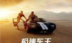 《极速车王》曝主创采访特辑,将于8月7日起登陆全国IMAX影院