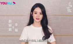 《幸福到万家》官宣!发布赵丽颖剪影海报