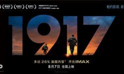 《1917》曝主创采访特辑,IMAX全片画面增幅26%
