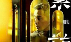 王家卫导演《繁花》将于月底在上海开拍,胡歌担任男主阿宝