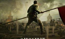 《八佰》已定档8月21日上映,将于8月14日开始点映