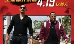 好莱坞动作警匪电影《绝地战警:疾速追击》将于8月14日全国上映