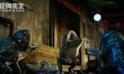 《怪物先生》发预告片 ,宣布8月18日上线