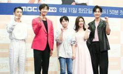 《恋爱虽然麻烦但更讨厌孤独》发布会,主演池贤宇×金素恩等出席