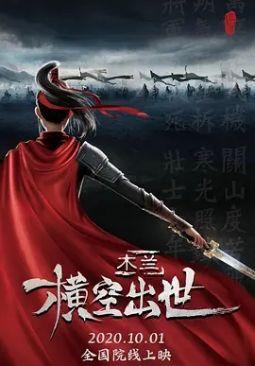 https://vc.dianyingjie.com/2020/0813/50830.shtml