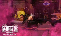 《绝地战警:疾速追击》上映,威尔·史密斯秀中文
