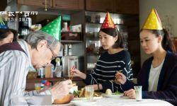 《漫长的告别》将于8月28日上映,苍井优出演治愈佳作