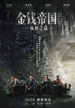 https://vc.dianyingjie.com/2020/0816/50888.shtml
