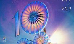 """第十届北京国际电影节海报发布  今年海报未被""""群嘲"""""""