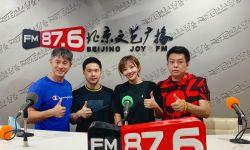 电影《芒刺在吻》主创受邀做客北京文艺广播