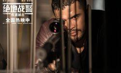 """《绝地战警:疾速追击》热映,获赞""""体验超预期"""""""