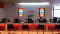 平安普惠贷款业务服务升级,客服电话24小时提供服务