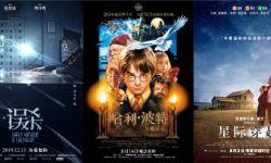 电影院复工总票房破10亿,哪几部电影贡献最多?