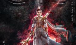 陈浩民天神下凡,神话电影《二郎神之战神归来》8月28日上线优酷