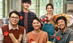 易烊千玺《送你一朵小红花》官宣定档,12月31日上映