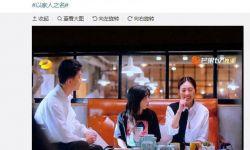 5G网速?片寄凉太回应《以家人之名》:在学中文