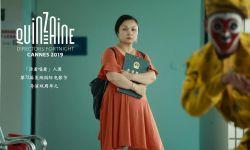 电影《活着唱着》发布正式版预告,邓婕惊喜开腔唱川剧