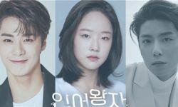 韩剧《人鱼王子》第二季确定制作,ASTRO文彬×SF9辉映等出演