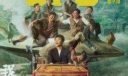 镜头对准中国陕北,《我和我的家乡》曝《回乡之路》单元预告