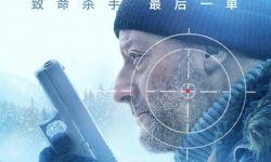 《极寒风暴》定档9月11日,让·雷诺72岁再演杀手