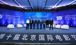 北京电影学院5G时代电影的发展与变革主题论坛盛大举行