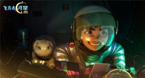 动画片《飞奔去月球》曝光英文主题曲 导演表示这部电影将会是音乐剧模式