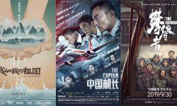 第15届长春电影节公布入围名单,丁荫楠领衔评委会
